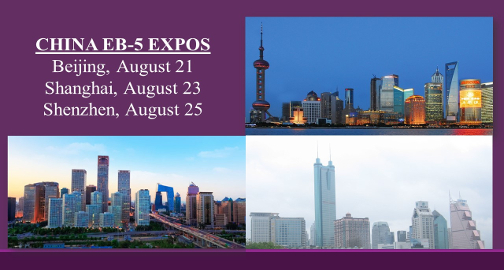 China EB5 Expo